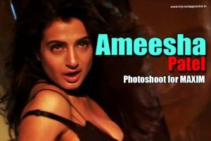 Read more about the article Ameesha Patel Latest VOLCANIC HOT Maxim Photoshoot   DONT MISS IT !