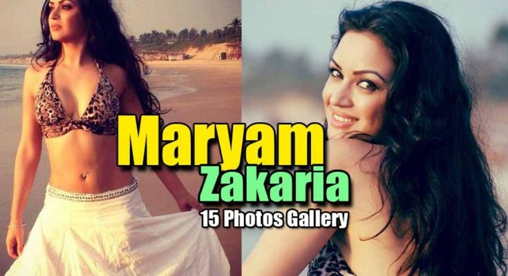 15 Hottest Pictures of Maryam Zakaria