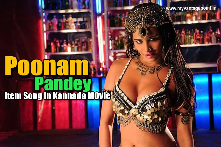 Poonam Pandey hot dance in kannada movie, Poonam Pandey item song stills, Poonam Pandey in mini skirts, Poonam Pandey sexy legs show