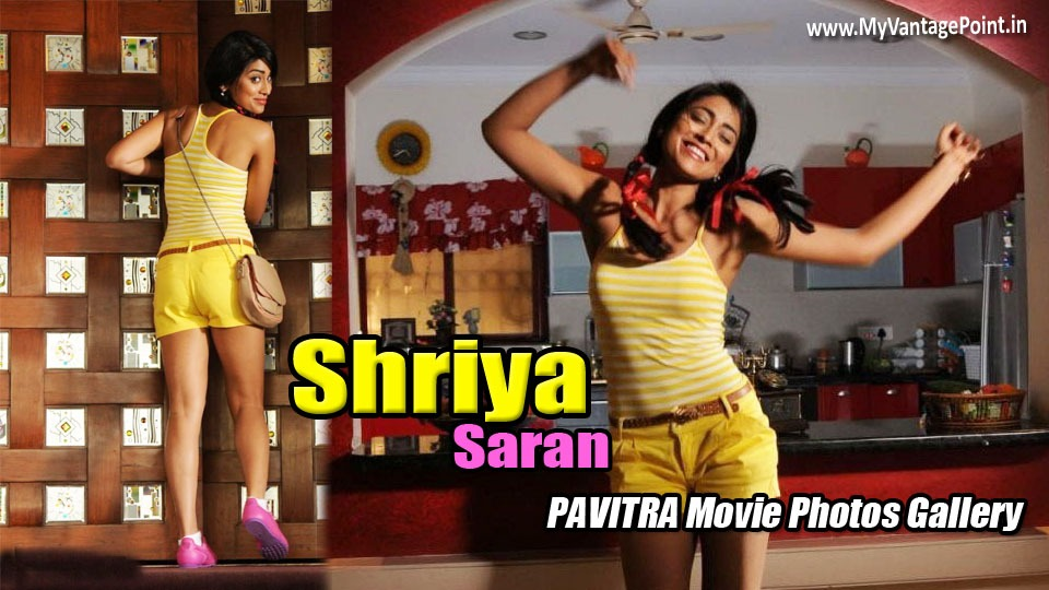 Shriya Saran hot in pavitra movie, Shriya Saran in yellow short pant, Shriya Saran sexy legs, Shriya Saran movies