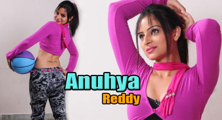 South Indian Super Hot Anuhya Reddy Exclusive Sexy Photoshoot Stills