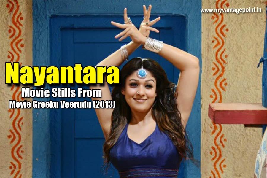 Nayantara in Greeku Veerudu movie