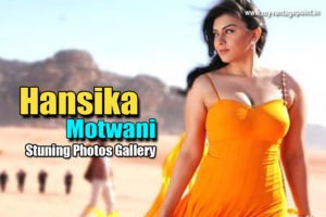 Read more about the article Hansika Motwani's Latest Creamie Photoshoot