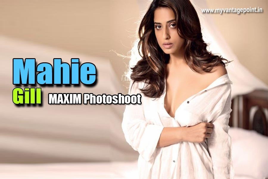 Mahie Gill hottest photoshoot for maxim magazine