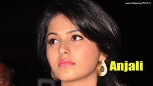 Read more about the article Anjali At Balupu Movie Audio Launch in Sexy Blue