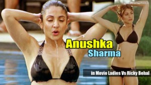 Read more about the article Anushka Sharma Hot Bikini Photos from Movie Ladies Vs Ricky Behal