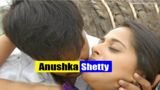 Anushka Shetty Kissing Scene with Gopichand from Telugu Movie Lakshyam (2007)
