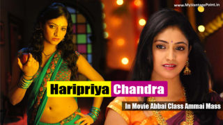 Haripriya Hot & Spicy Pictures From Movie 'Abbai Class Ammai Mass'