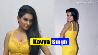 Kavya Singh Spicy Photos in Yellow Dress