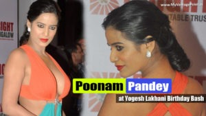 Read more about the article Poonam Panday Hot Photos at Yogesh Lakhani Birthday Bash
