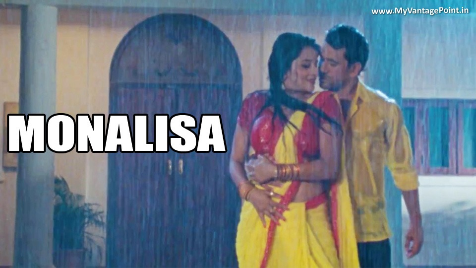 Monalisa AKA Antara Biswas hot scene with Nirahua, Monalisa Nirahua Kas Ke Daba Song Stills, Bhojpuri Actress Monalisa Hot Rain Dance Song, Bhojpuri Actress Monalisa in Yellow Saree, Bhojpuri Actress Monalisa in Pink saree, Bhojpuri Actress Monalisa Rain Dance with Nirahua, Bhojpuri Actress Monalisa hot in Raja Hindustani, Bhojpuri Actress Monalisa Spicy Photos, Bhojpuri Actress Monalisa HD wallpaper, Bhojpuri Actress Monalisa Hot pics, Bhojpuri Actress Monalisa Masala Photos, Bhojpuri Actress Monalisa Dhamaka Song, Bhojpuri Actress Monalisa Item Song, Bhojpuri Actress Monalisa Navel Photos, Bhojpuri Actress Monalisa in wet saree, Bhojpuri Actress Monalisa and Nirahua rain dance ,Bhojpuri Actress Monalisa Hot Song with Nirahua in Rain