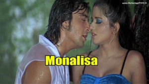 Read more about the article Bhojpuri Actress Monalisa Totally Wet In Rain Romancing With Hero Spicy HQ Screen Caps