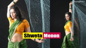 Read more about the article Shweta Menon – Top 50+ Hottest Photos Collection | Meet Kamasutra Condom Ad Girl And Famous South Indian Actress