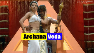 Archana Veda Sexy Scene Caps Enjoying With Hero..Latest Spicy Stills From Telugu Movie Scam