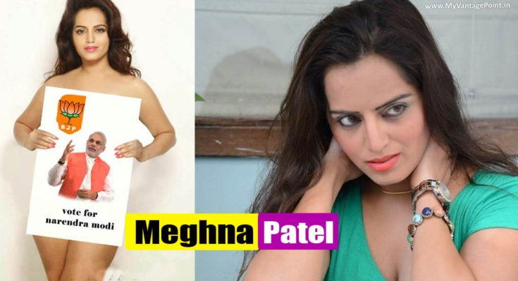 Meghna Patel Photos Collection   Biography   Profile   Height   Weight   Age   Wallpapers