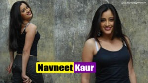 Read more about the article Navneet Kaur's Hottest Photo Gallery | Profile | News & Updates