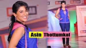 Read more about the article Asin Cool Ramp Walk for Big Bazaar in Jeans & Blue Jacket
