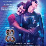 Amy Jackson as Mobile & Vikram in Poster of Movie Ai or I (2015)_VP