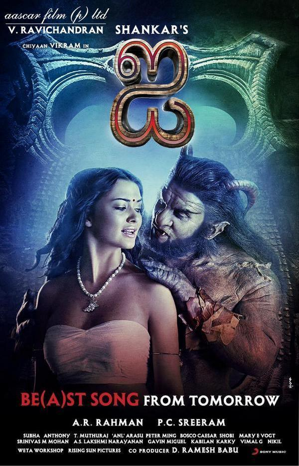 Amy Jackson with Vikram in Role of a Beast in Movie Ai or I (2015)_VP