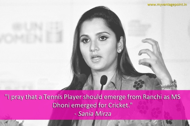 Sania Mirza about ms dhoni