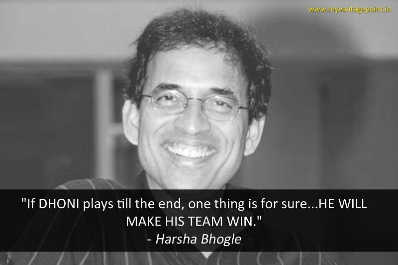 Harsha Bhogle about ms dhoni