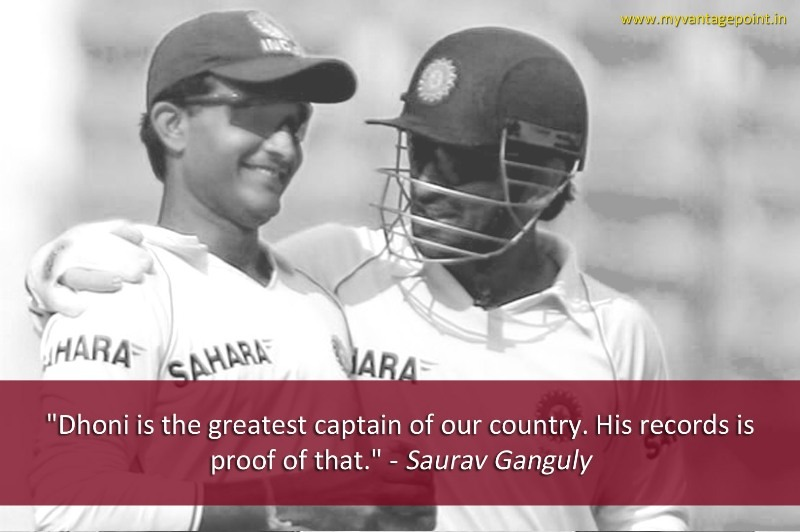 Saurav Ganguly about ms dhoni