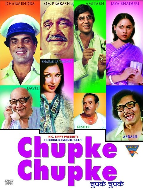Chupke Chupke old comedy full movie free download