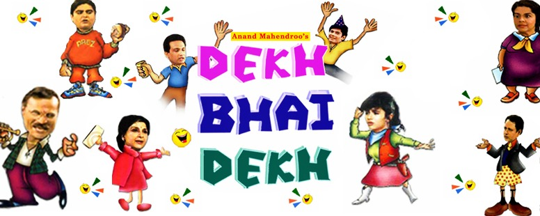 Dekh Bhai Dekh Old Comedy TV Full Show