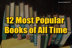 12 Most Popular Books of All Time