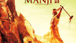 Manjhi – The Mountain Man | Movie Trailer | Nawazuddin Siddiqui & Radhika Apte