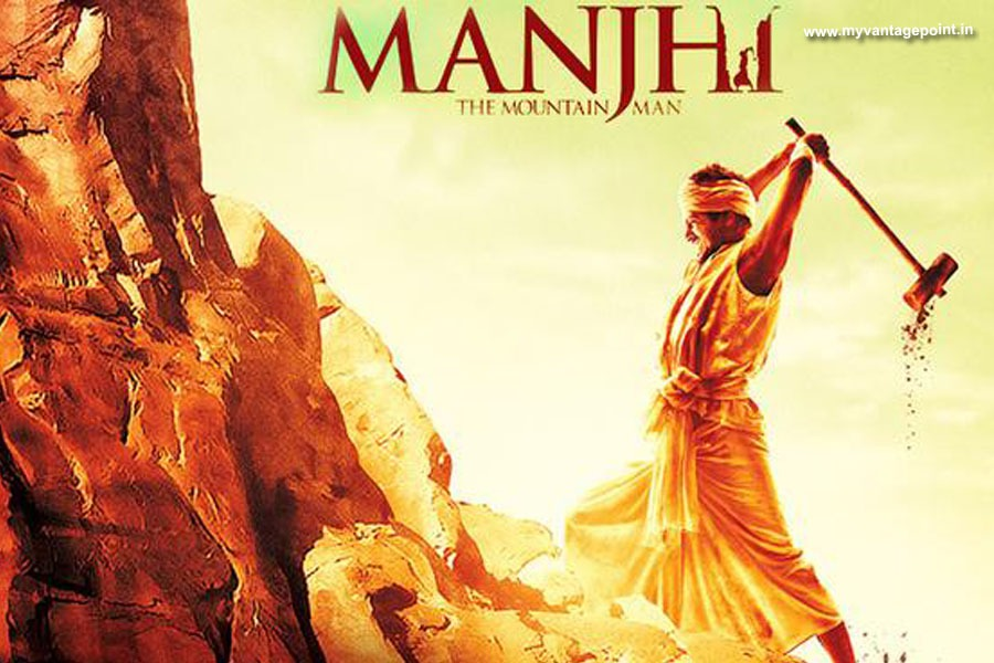 movie based on life of dashrath manjhi