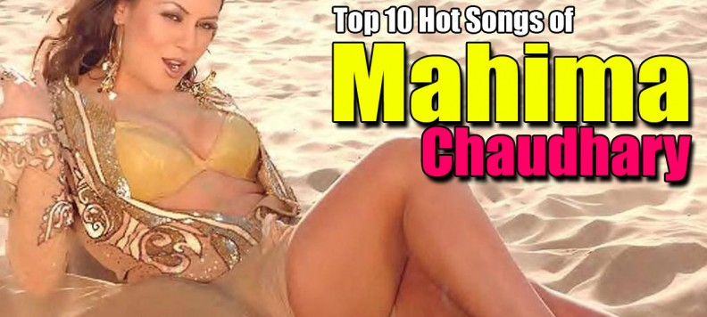 Mahima Chaudhary Hot Video