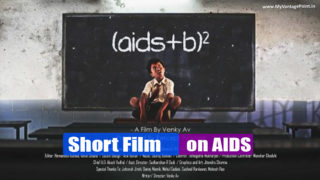 This Short Film Titled (aids + b) ² On AIDS will Leave You Speechless