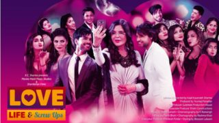 Zeenat Aman Re-debut 'LOVE LIFE & SCREW UPS' First Look Poster Launches in New York