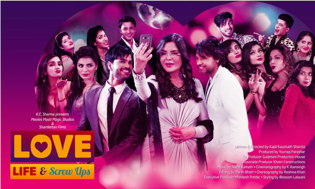 Zeenat Aman web series, Love Life and Screw Ups First Poster