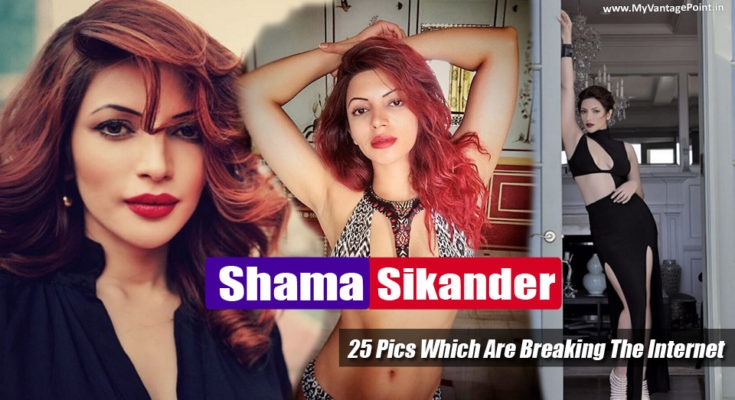 25 Photos of Shama Sikander Which Are Breaking The Internet Right Now