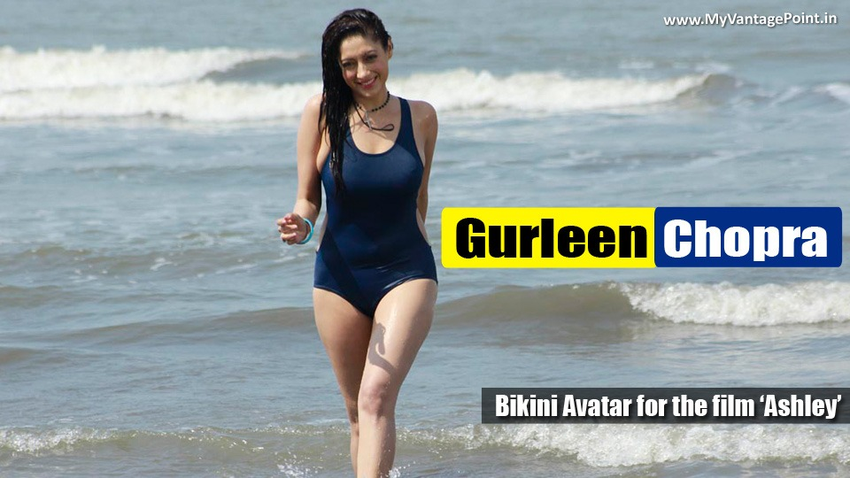 Gurleen Chopra sexy legs, Gurleen Chopra hot thighs, Gurleen Chopra in movie Ashley