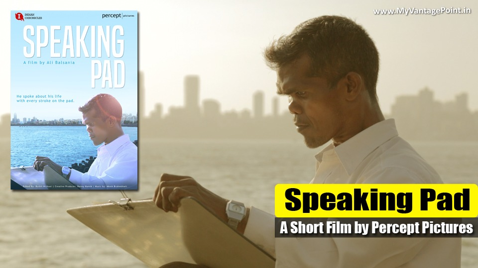 short film on deaf people, short film by percept pictures, mumbai life short films