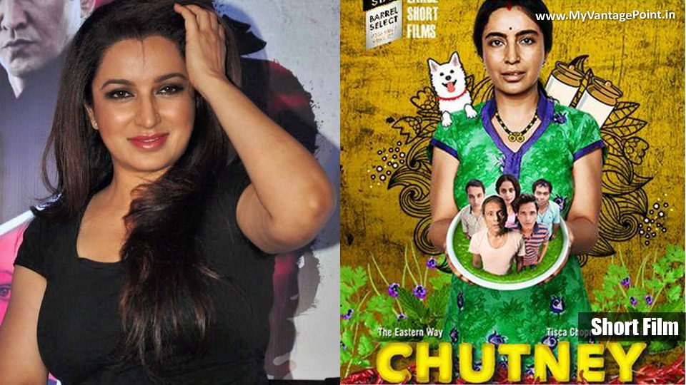 Tisca Chopra short film Chutney, Shocking short film of Tisca Chopra, best short film in hindi, short film with shocking ending