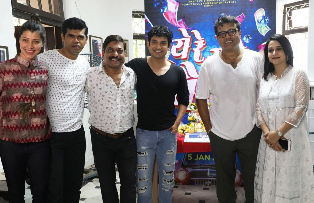 "Director Sanjay Jadhav revealed star cast of his next ""Ye Re Ye Re Paisa"" on the Muhurat of the film"