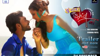 Gujarati Movie 'Hu Tara Ishq Maa' Trailer Out Now