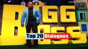 Top 20 dialogues of Bigg Boss, best moment of Bigg Boss, best fights of Bigg Boss ever, Bigg Boss season 11, Bigg Boss colors tv