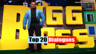 Top 20 dialogues of Bigg Boss