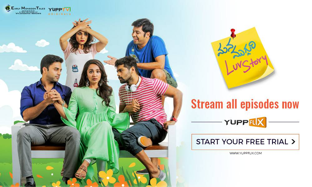 "YuppTV Launches Their New Web Series ""Mana Mugguri Love Story"""
