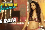 Heena Panchal item song, Heena Panchal Hot Song