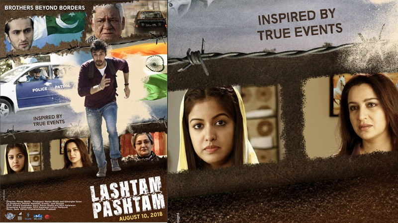 Lashtam Pashtam, What is Lashtam Pashtam, Movie on India - Pakistan friendship, Tisca Chopra Movie, Ishita Dutta Movie