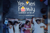TVF Yeh Meri Family show, mona singh new show, tvf show about family, yeh meri family show, show about family