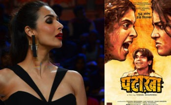 Malaika Arora Khan item Song, Malaika Arora Khan Pataakha Movie, Malaika Arora Khan item song in Pataakha