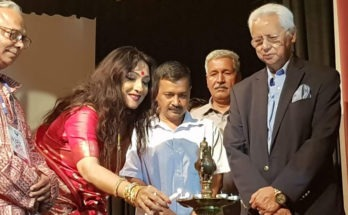 Rituparna Sengupta inaugurated of Bangla Cine Utsab 2018 with Delhi Chief Minister Arvind Kejriwal