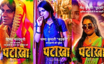 Vishal Bhardwaj's Pataakha, Pataakha movie trailer, Sanya Malhotra movie Pataakha, Radhika Madan Pataakha Movie trailer, Sunil Grover Pataakha movie,